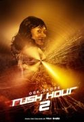 Rush Hour 2 on iROKOtv - Nollywood
