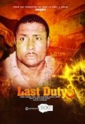 Last Duty 3 on iROKOtv - Nollywood