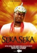 Seka Seka on iROKOtv - Nollywood