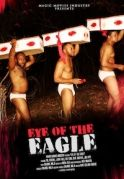 Eye Of The Eagle on iROKOtv - Nollywood
