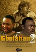 Gbolahan 2 on iROKOtv - Nollywood